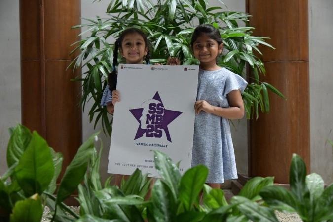 Pawan Kalyan's daughter Aadya and Mahesh Babu's daughter Sitara unveil the emblem of Mahesh's upcoming movie together.