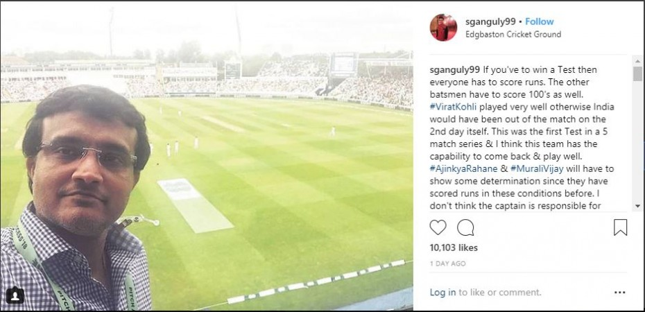 Image result for ganguly fake instagram account