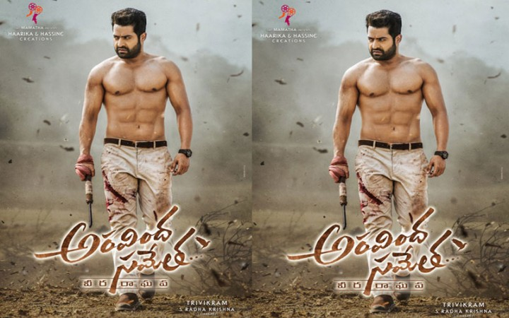 The teaser of Ntr-Pooja Hegde starrer Aravinda Sametha Veera Raghava is to be out on 15th August.