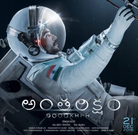 Varun Tej's first look poster in Antariksham 9000kmph unveiled.