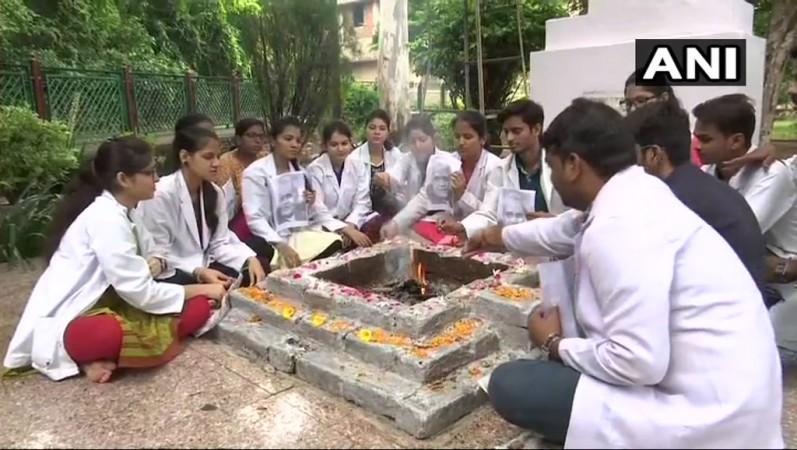 Atal Bihari Vajpayee health