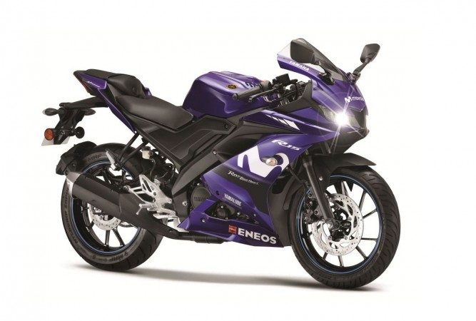 Yamaha YZF-R15 Version 3.0 Moto GP edition