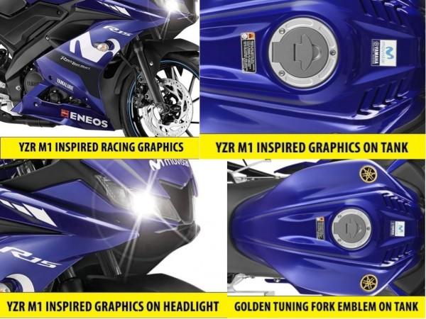 Yamaha YZF-R15 Version 3.0 Moto GP edition