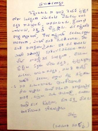 Harikrishna Nandamuri accident