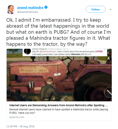 Anand Mahindra tweet about PUBG