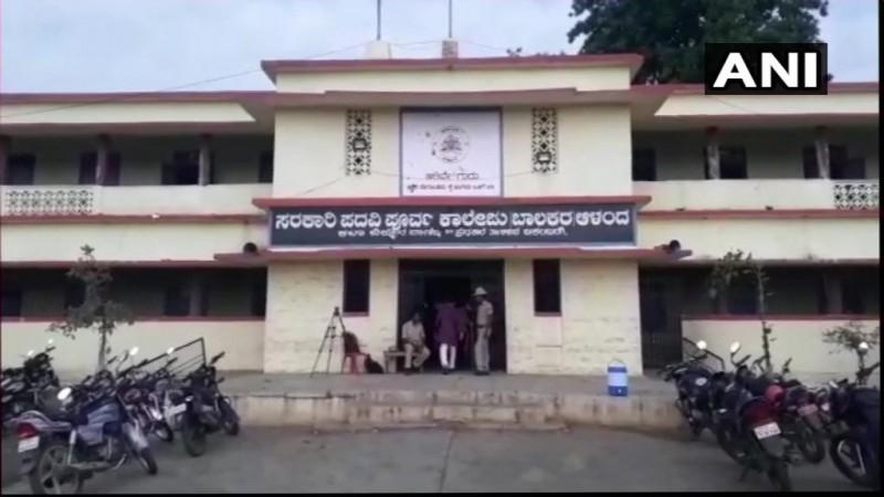 Karnataka Urban Local Body Electio