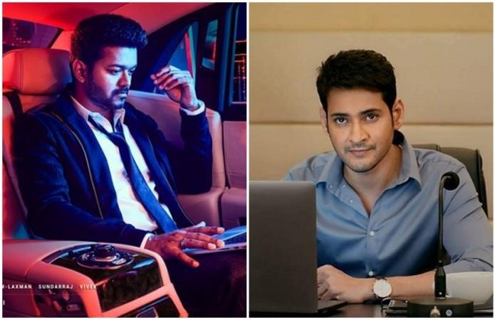 Vijay vs Mahesh Babu