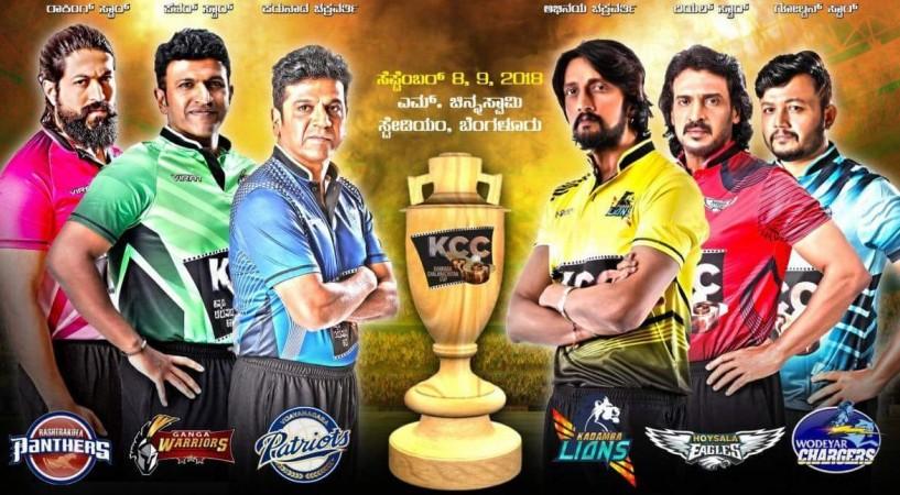 KCC 2 - Karnataka Chalanachitra Cup