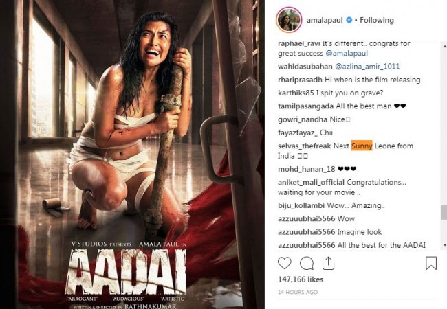 Image result for aadai