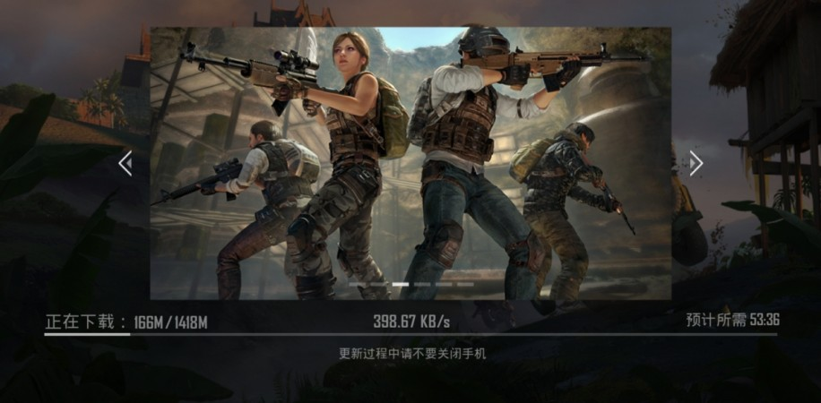 5 Notable Features Of The New Pubg Mobile Update: PUBG Mobile 0.9.0 Update Release Date, Exciting New