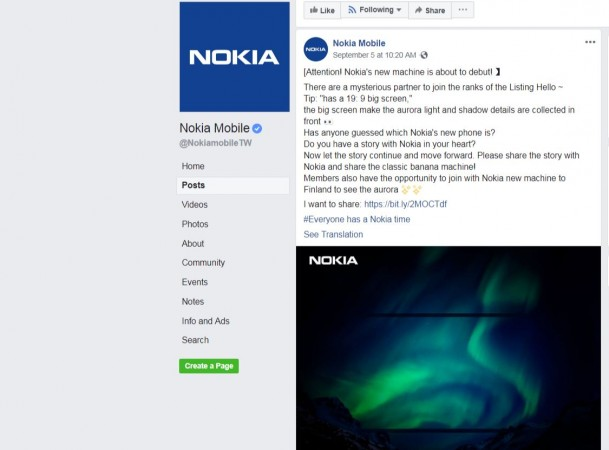 HMD Global Oy, Nokia Mobile, new phone, launch