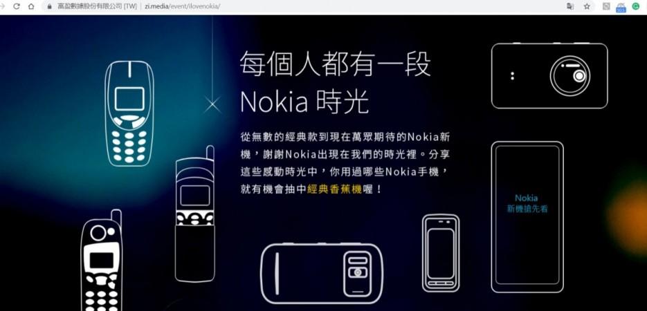 HMD Globaly, Nokia Mobile, new phone, Taiwan, Nokia X7, Nokia 9