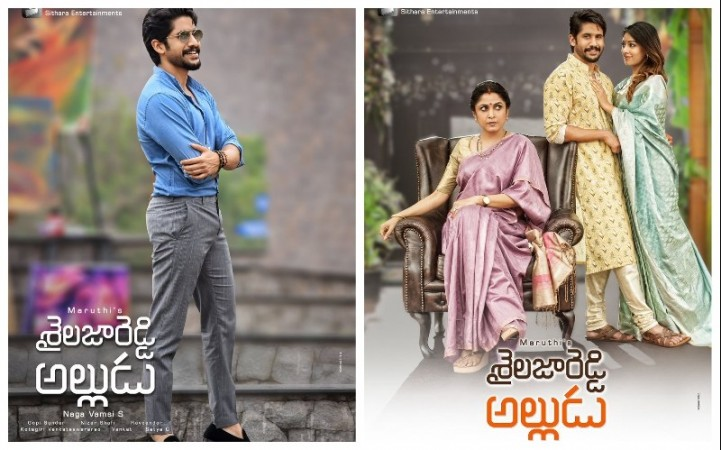 Shailaja Reddy Alludu and U Turn
