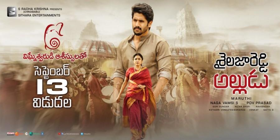 Shailaja Reddy Alludu full HD movie leaked on torrents: Free