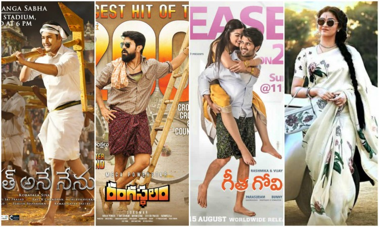 Tollywood Box Office Report Of 2018: Highest Grossing