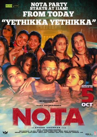 Nota party song poster