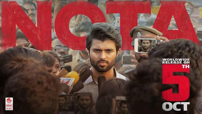 Vijay Deverakonda in Nota movie poster