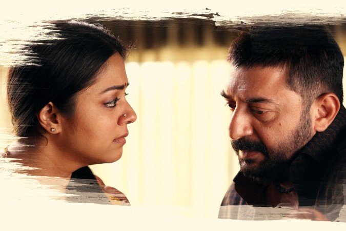 Chekka Chivantha Vaanam Movie Review And Ratings By Audience Live