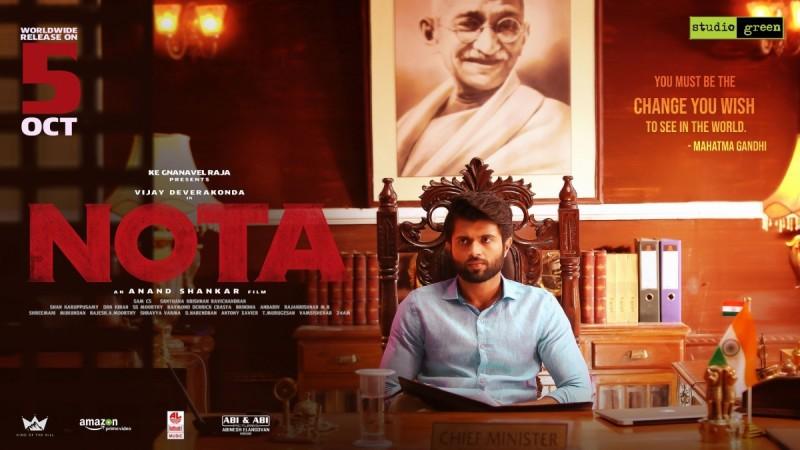Vijay Devarakonda in NOTA