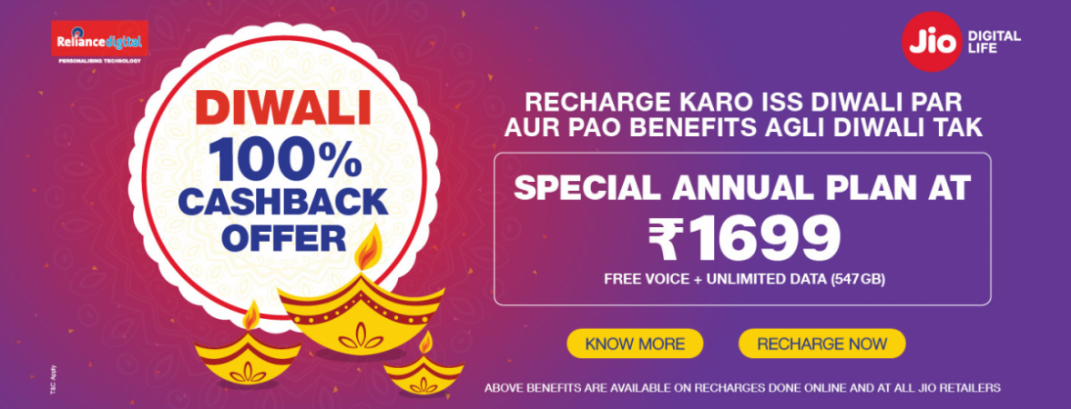 Reliance Jio Diwali 2018 offer