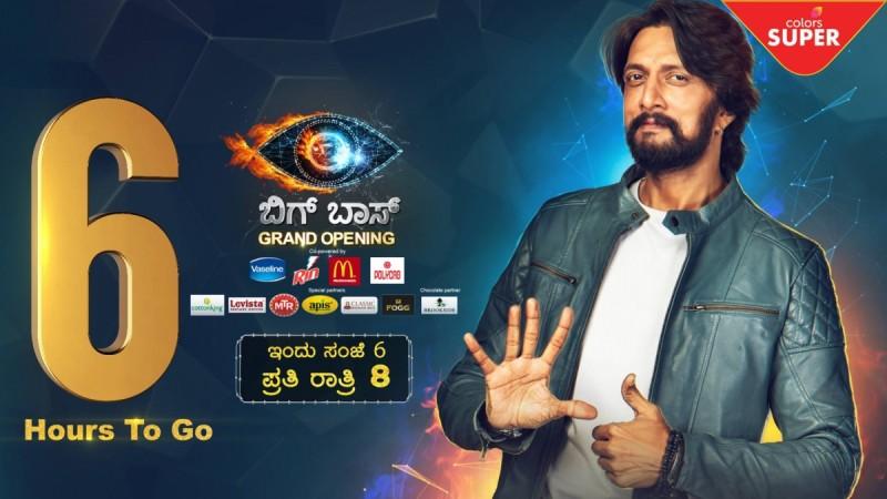 Bigg Boss Kannada 6: Launch - Live Updates