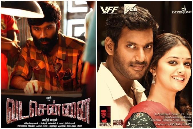 Vada Chennai vs Sandakozhi 2 at box office