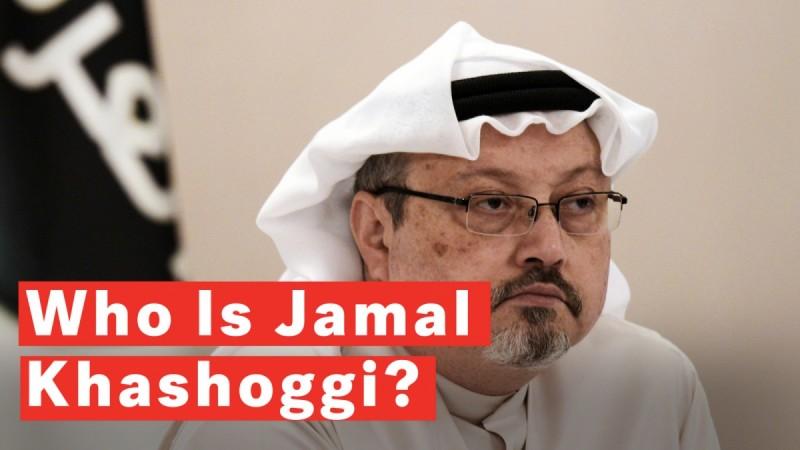谁失踪了沙特阿拉伯的阿什纳亚娜·侯赛因?