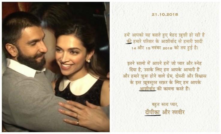 Deepika Padukone And Ranveer Singh Wedding Invitation ...