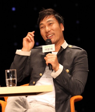 Lee Moon-Sae file picture