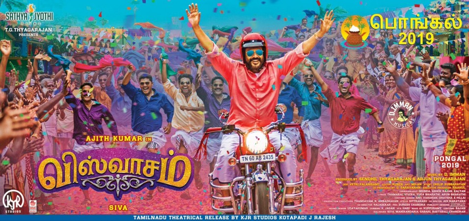 Image result for viswasam 2nd look