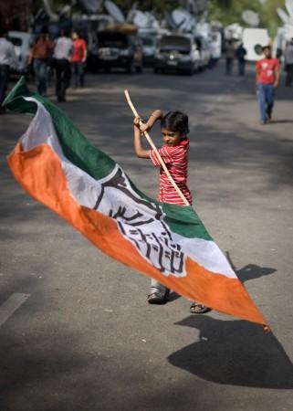 Congress celebrates victory over BJP