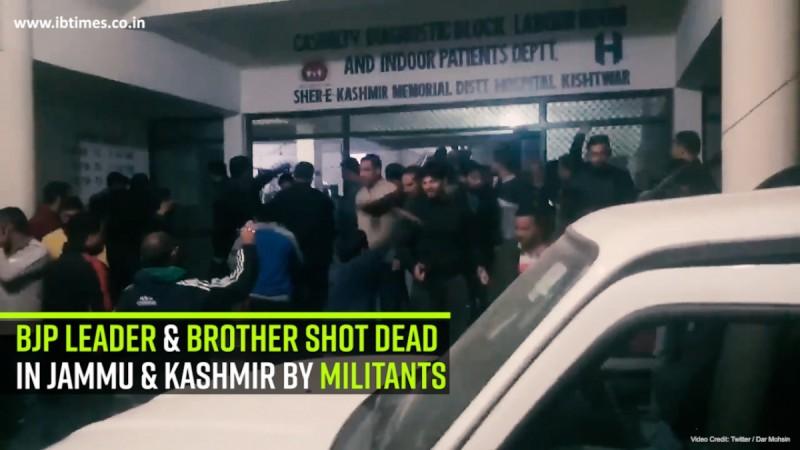 BJP Leader Anil Parihar & Brother Shot Dead in Jammu & Kashmir by Militants