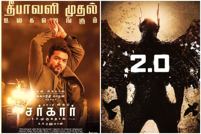 Sarkar and 2.0