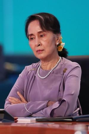 Aung Saan Suu Kyi