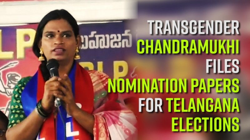 Transgender Chandramukhi files nomination papers for Telangana elections