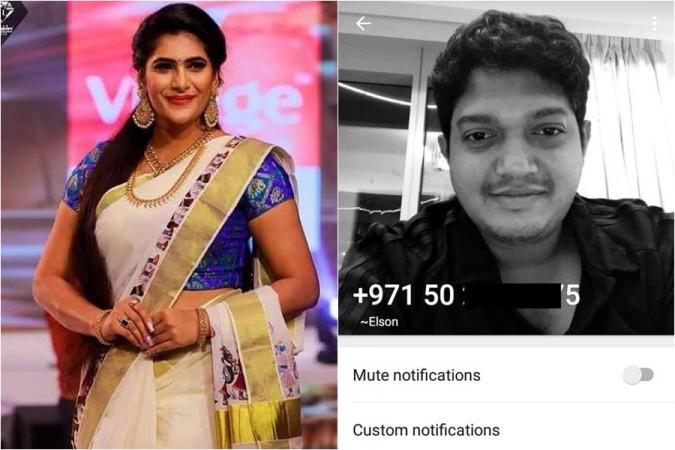 Neha Saxena, Elson Lohidakshan