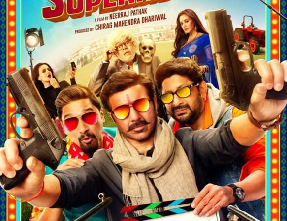Bhaiyyaji Superhit, Bhaiaji Superhit