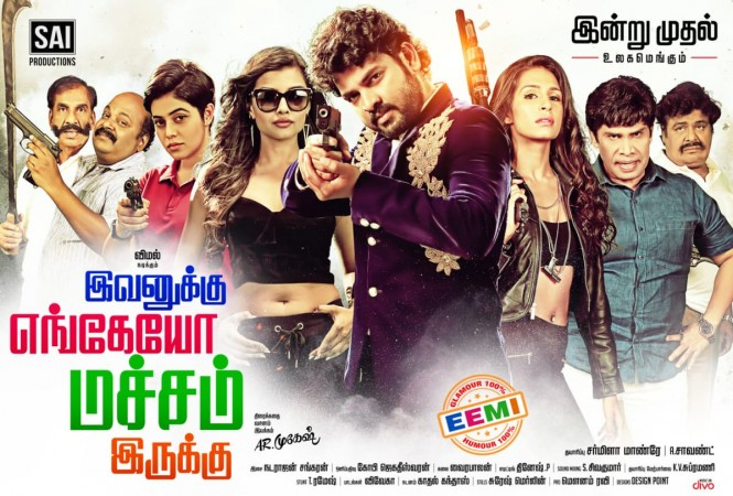download tamil torrent movies free