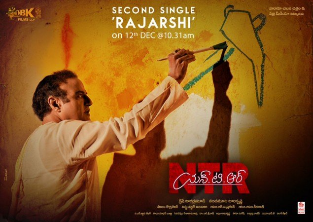 NTR biopic song Rajashri