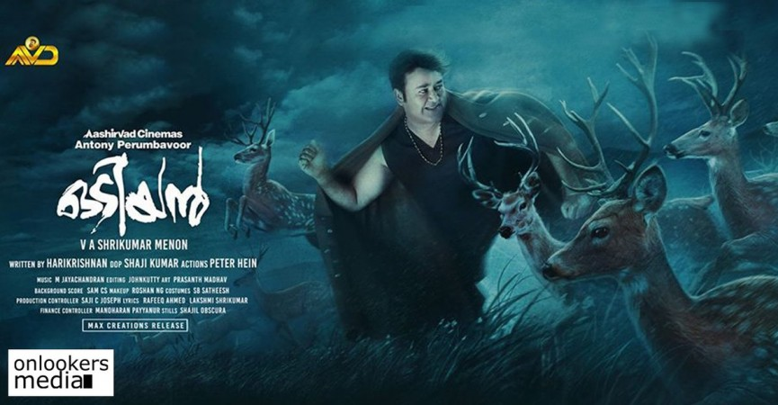 new torrent movies malayalam