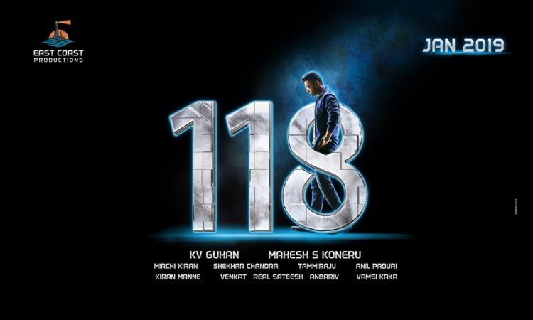 118 movie logo