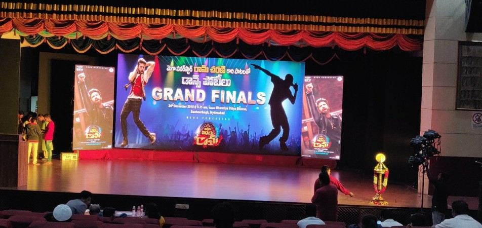 Ram Charan's dance competition