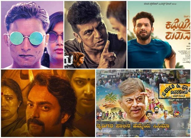IBTimes' Must Watch Kannada Movies in 2018: From Gultoo to KGF, Here
