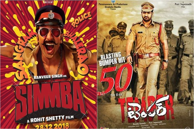 Simmba and Temper
