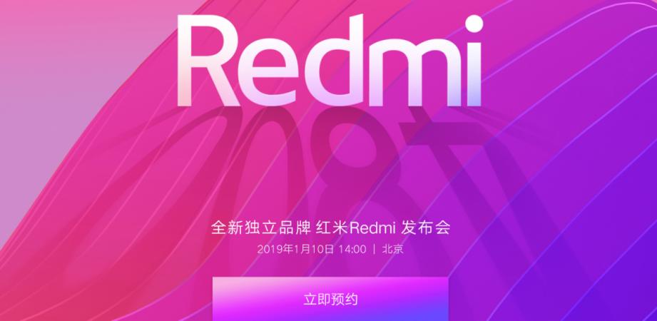 Xiaomi Redmi phone launching on Jan. 10