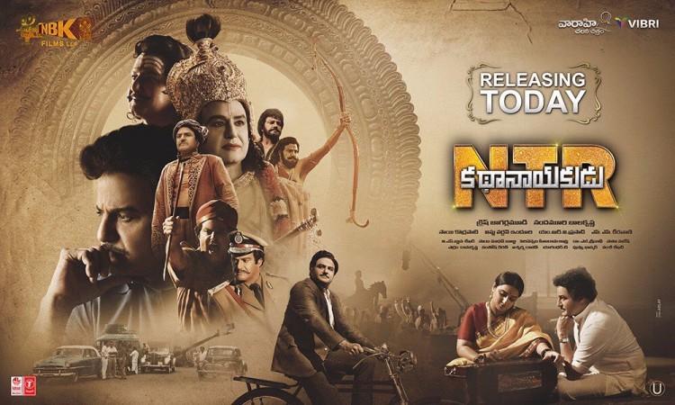 NTR: Kathanayakudu