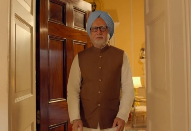 The Accidental Prime Minister still