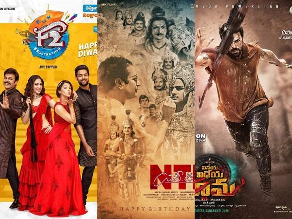F2 – Fun and Frustration, NTR: Kathanayakudu and Vinaya Vidheya Rama