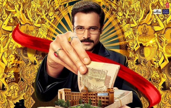 Why Cheat India, Cheat India