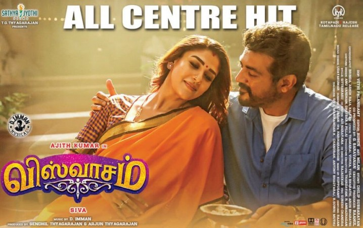 Ajith and Nayanthara in Viswasam